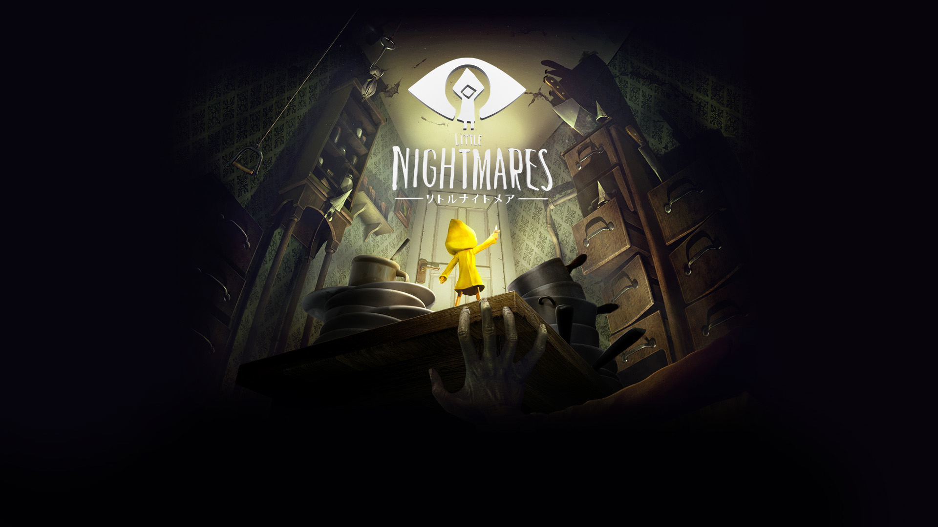 LITTLE NIGHTMARES リトルナイトメア の画像 p1_21