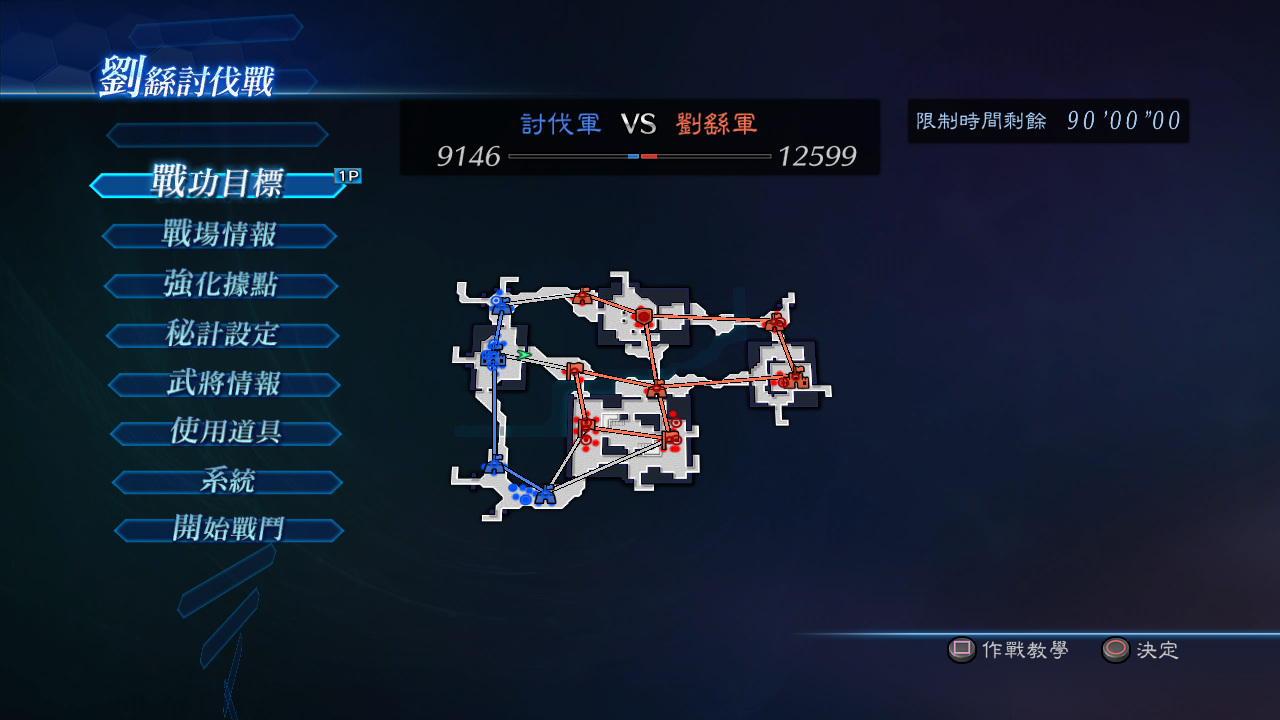 data contains downloadable ps4 selected content