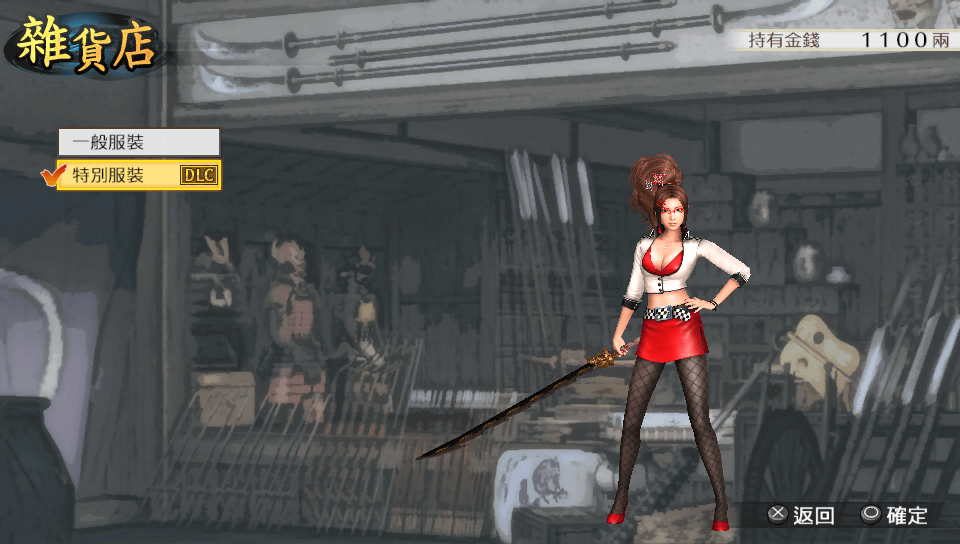 Special costume kai on ps vita official playstation for Cid special bureau 13 feb 2015