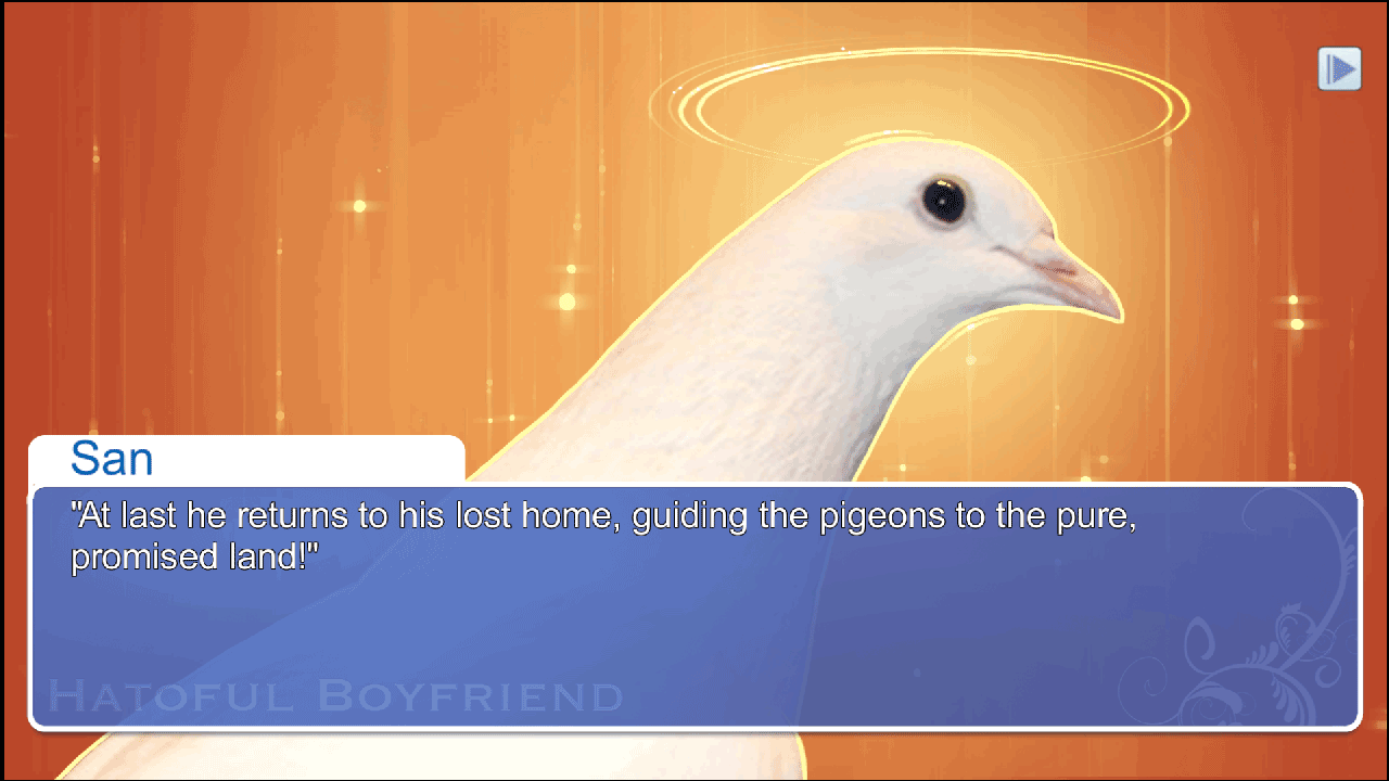 Hatoful Boyfriend скриншот 13