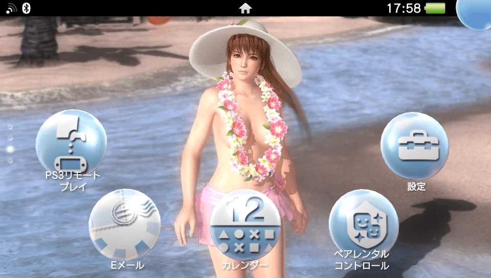 Kasumi Rebirth Full Version 15