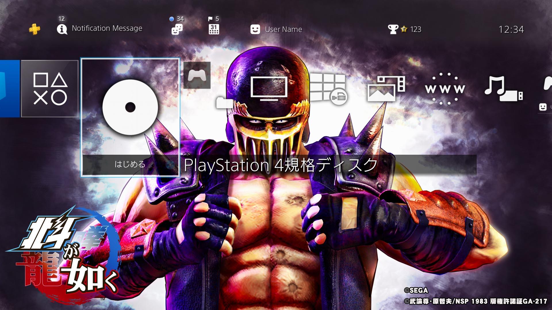北斗が如く PS4®用テーマ「ジャギ」 | 公式PlayStation™Store 日本
